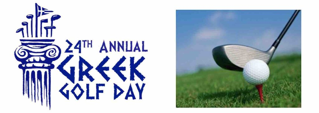 Greek Golf Day | Transfiguration Greek Orthodox Church
